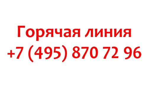 Kontakty-prilozheniya-Sotsialnyj-monitoring.jpg